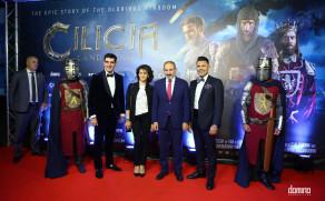«Կիլիկիա. Առյուծների երկիր» ֆիլմ-ակնարկների պրեմիերան Երևանում