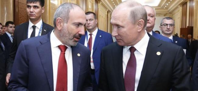 Հայաստանի, Ռուսաստանի և Ադրբեջանի միջև կնքված համաձայնագրի տեքստը