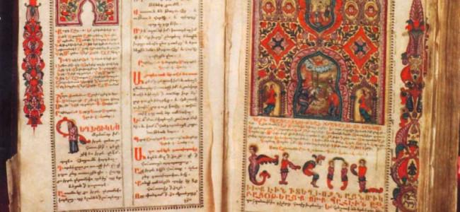 Supliment ARARAT – Colecţia de Carte veche armeană a Bibliotecii Dudian