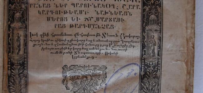 350 DE ANI DE LA ÎNFIINŢAREA TIPARULUI ARMENESC LA AMSTERDAM