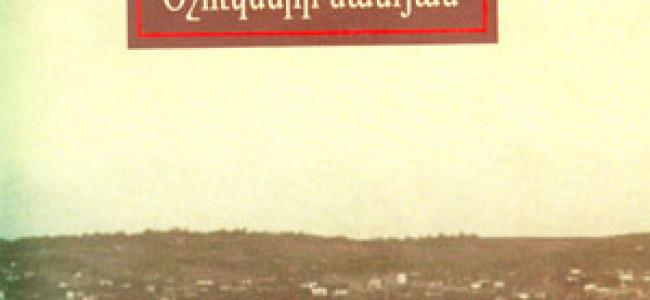 """""""Cartea soaptelor"""" de Varujan Vosganian a fost lansată  la  Erevan  in prezenta autorului şi a ministrului român al Culturii, Kelemen Hunor"""