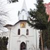 Adunarea Generală a  Consiliului Parohial al Bisericii Armene din Pitești