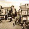 DOSAR 1915/Noi studii și mărturii despre Genocidul Armean