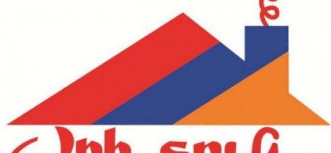 ARMENIA / ARI TUN – 2019