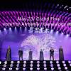 Eurovision 2015 / Votați Armenia în FINALA de astăzi 23 mai, începînd cu orele 22 la TVR