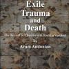 NOTE  DE  LECTOR / Aram Andonian  –  Exil, traumă și moarte:  În drum spre Çankırı cu arhimandritul Komitas