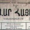 """EXPO  SUCEAVA / """"Informații inedite despre Genocidul Armenesc. După 101 ani…"""""""