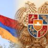 ZIUA NAȚIONALĂ / Republica Armenia, 25 de ani de independență