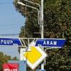 EREVAN / Strada Aram