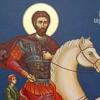CREDINȚĂ / SĂRBĂTOAREA SFÂNTULUI SARKIS, AL FIULUI  MARTIROS ŞI AL CELOR PAISPREZECE  SOLDAŢI