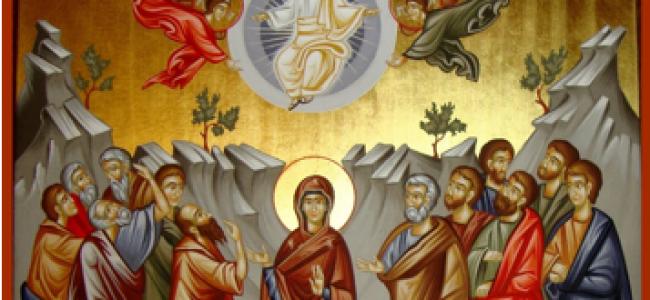 CREDINȚĂ /   ÎNĂLŢAREA DOMNULUI