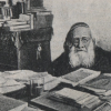 CALENDAR / Pe 6 iulie 1820 s-a născut istoricul pr. Ghevont Alișan