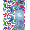 Comunicat de presă / Festivalul Strada Armenească – a IV-a Ediție /  Spirit armenesc în inima Bucureștiului! 3 zile de concerte, dansuri, bucate tradiționale, caligrafie, concursuri și multe altele