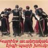 """Ansamblul """"Karin"""" din Armenia dansează pe Strada Armenească"""