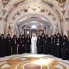 BASILICA.RO / Întâlnirea europeană a tinerilor din Biserica Armeană. Ierarhii participanți au vizitat Palatul Patriarhiei