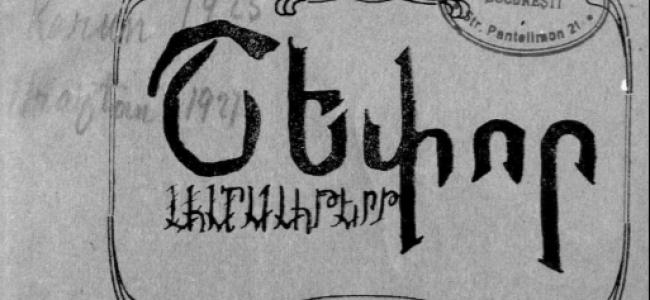 """MĂRTURII / """"ȘEPORUL"""" (GOARNA) A RĂSUNAT DIN NOU PENTRU ARMENI"""