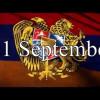 LA  MULȚI ANI  ARMENIA !