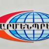 """Agenția națională de presă, """"Armenpress"""", a împlinit 99 de ani"""