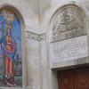 VIENA / Armenierplatz