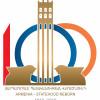 CONCERTE DEDICATE ANIVERSĂRII  CENTENARULUI PRIMEI REPUBLICI ARMENE