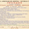 """ROMAN / Festivalul Național """"Garabet Ibrăileanu"""""""