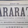 DIN ARARATUL DE ODINIOARĂ – AUGUST 1925