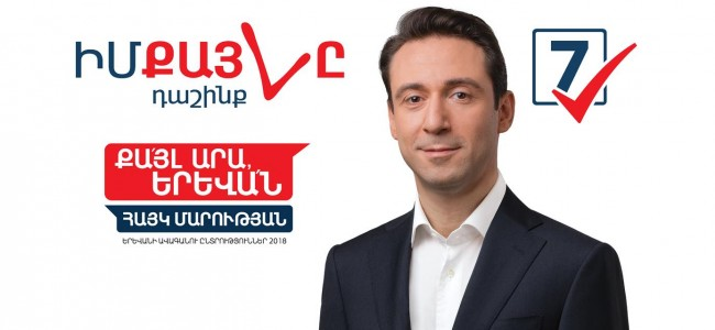 ARMENIA / Capitala Erevan are un nou primar