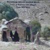NOTE DE LECTOR / Haroutioun Khatchadourian,  Lucie și Patrick Aslanian & Jean Michel : Localități și bunuri de cult armenești în Turcia otomană.  Un patrimoniu în curs de distrugere