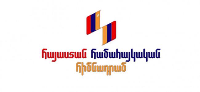 Fondul Armenia -filiala România / Comunicat de presa privind concursul pentru postul de director executiv al Fondului Armenia-traducere