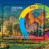 FILATELIE / Armenia onorează, printr-o ediție filatelică, cel de-al XVII-lea Summit al Francofoniei de la Erevan