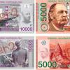 Noi bancnote au intrat în circulație în Armenia, începând cu 22 noiembrie