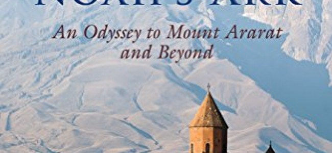 NOTE DE LECTOR / Rick Antonson : Lună plină deasupra Arcei lui Noe