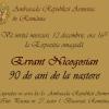 INVITAȚIE / Expoziție Ervant Nicogosian – 90 de ani de la naștere