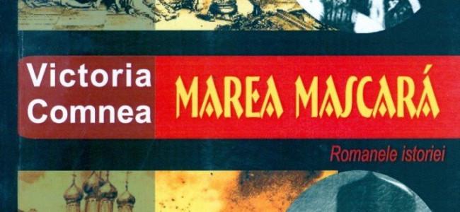 RECENZIE / UN AL PATRULEA ROMAN CU MANUC  BEY
