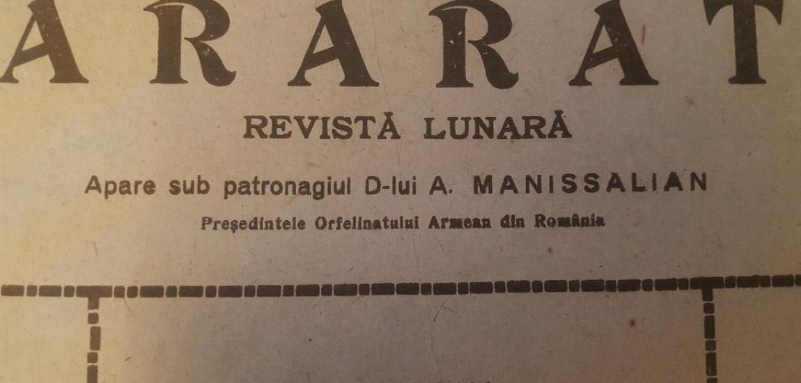 CENTENAR / DESPRE UNIUNEA ARMENILOR DIN ROMÂNIA ÎN ARARATUL DE ODINIOARĂ