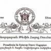 Scrisoarea de condoleanțe a P.S. Datev Hagopian, Întâistătătorul Eparhiei Armene din România, adresată familiei Gurău
