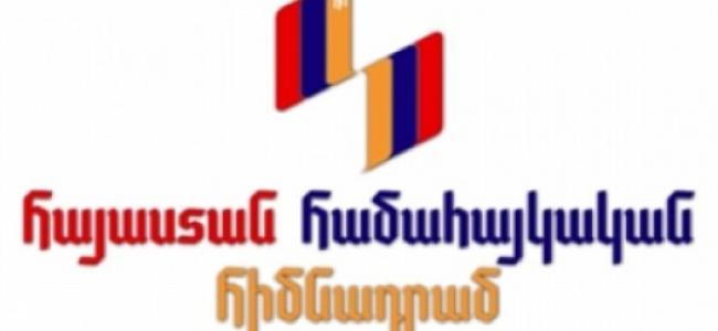Comunicatul Fondului Armenia referitor la Apelul adresat întregii națiuni armene de dl. Armen Sarkissan, în dubla sa calitate de președinte al Republicii  Armenia și de președinte al Consiliului de Administrație al Fondului Armenia