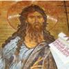Hramul bisericii armene Sf. Ioan Botezătorul din Pitești