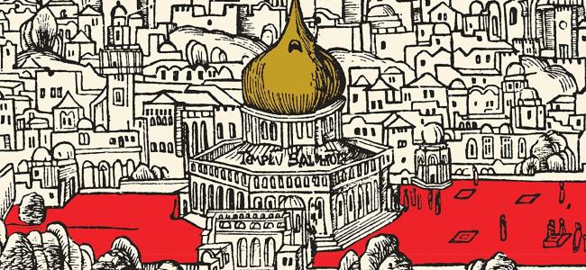 "NOTE DE LECTOR / Simon Sebag Montefiore : ""Ierusalim: biografia"""