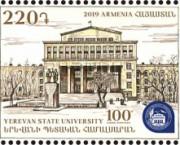 FILATELIE / HayPost onorează aniversarea a 100 de ani de la crearea Universității de Stat din Erevan