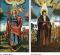 CREDINȚĂ / 24-25 IUNIE – SFINTELE FECIOARE HRIPSIME ŞI GAYANE