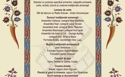 """BACĂU / FESTIVALUL ARMENESC """"HAYASTAN"""" ( 13-15 septembrie)"""
