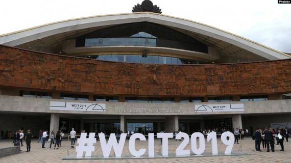 EREVAN /  A început Congresul Mondial al Tehnologiei Informației ( WCIT 2019)