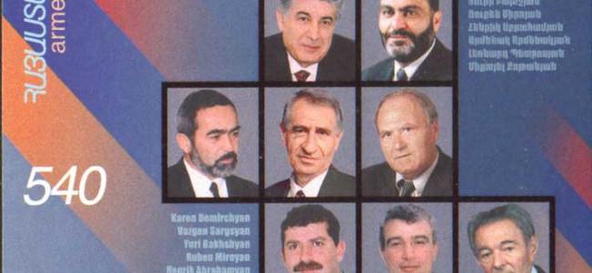 ACUM 20 DE ANI / Pe 27 octombrie 1999 a avut loc sângerosul atac armat din Parlamentul Armeniei