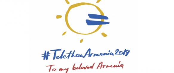 FONDUL ARMENIA / Comunicat de presa cu privire la al 22-lea teledon