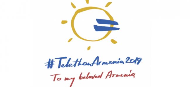 Raport financiar privind strângerea de donații pentru Fondul Armenia, în 2018, și Raport privind participarea la a 28-a întrunire a Consiliului de administrație a Fondului Armenia și a reprezentanților   filialelor nationale ale Fondului Armenia