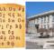 """""""Ziua limbii, alfabetului și culturii armene"""", sărbătorită, în premieră, și la Constanța"""