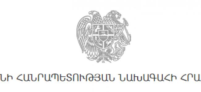 """Decretul Președintelui Republicii Armenia cu privire la acordarea """"Medaliei Recunoștinței"""" unor reprezentanți ai U.A.R."""