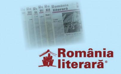 """Scriitori armeni în lista canonică a """"ROMÂNIEI  LITERARE"""""""