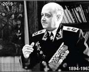 FILATELIE / Poșta armeană îl onorează, la 125 de ani de la naștere, pe amiralul Hovhannes Ter-Isahakyan (Ivan Isakov)